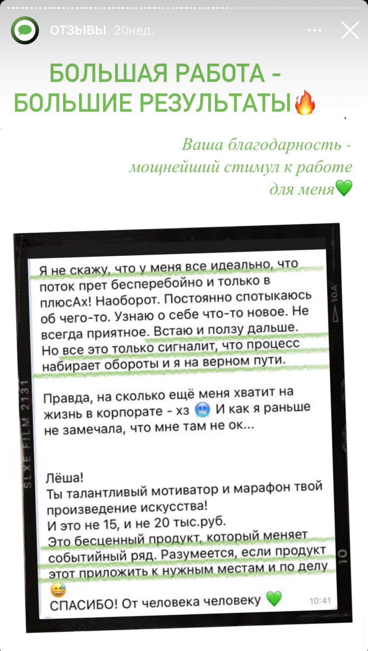 IMG_5372